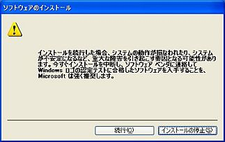c0164695_11425251.jpg