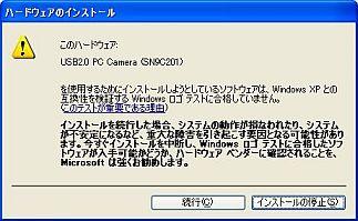 c0164695_115156.jpg