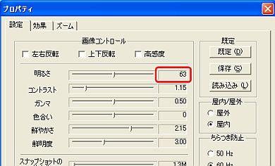 c0164695_13144147.jpg