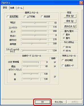 c0164695_1332124.jpg