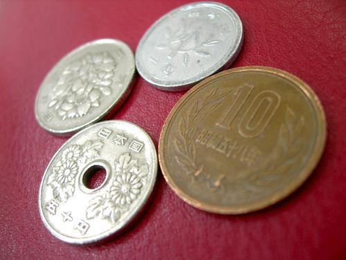 【お金】に夢中_d0225198_101477.jpg
