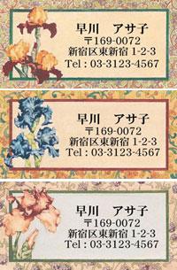 【お金】に夢中_d0225198_10355323.jpg