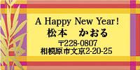 【お金】に夢中_d0225198_10372997.jpg