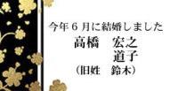 【お金】に夢中_d0225198_10384295.jpg