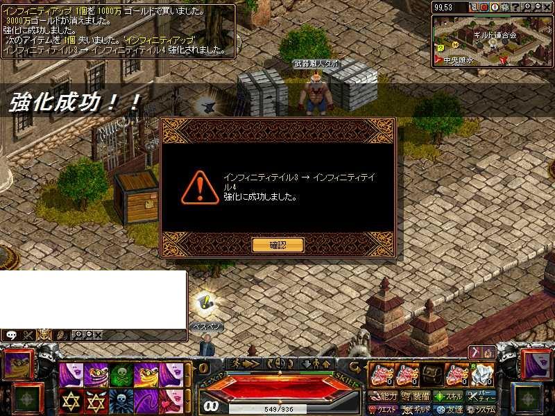 b0214607_1493785.jpg
