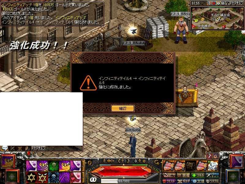b0214607_1494664.jpg
