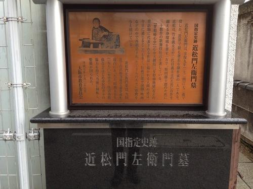 第100回形成外科学会関西地方会 と 草間弥生_a0194908_185156.jpg
