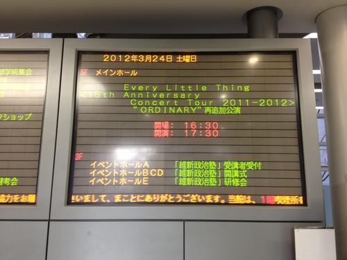 第100回形成外科学会関西地方会 と 草間弥生_a0194908_191472.jpg
