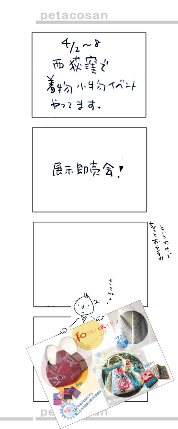 b0247911_1313588.jpg
