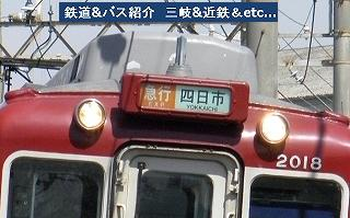 e0040714_19575689.jpg