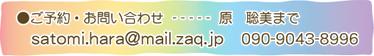 弥生月の子宮セラピーヨガ_f0086825_1525753.jpg