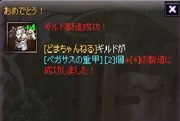 f0231633_17443920.jpg