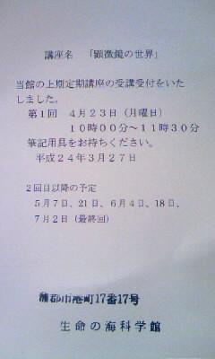 f0032434_12271050.jpg