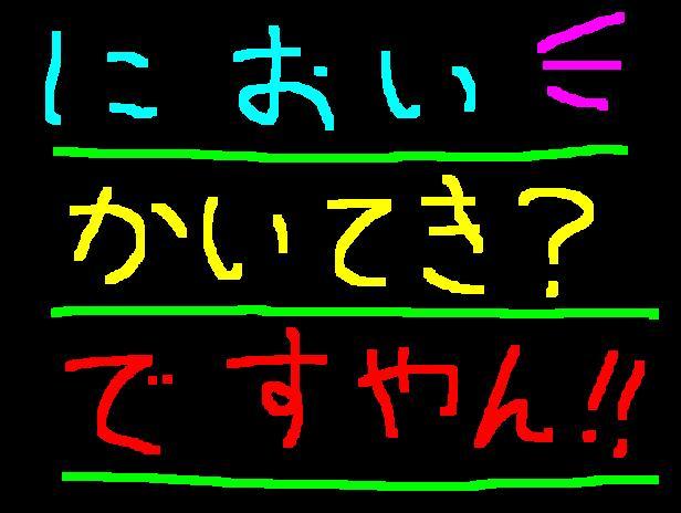 f0056935_19443359.jpg