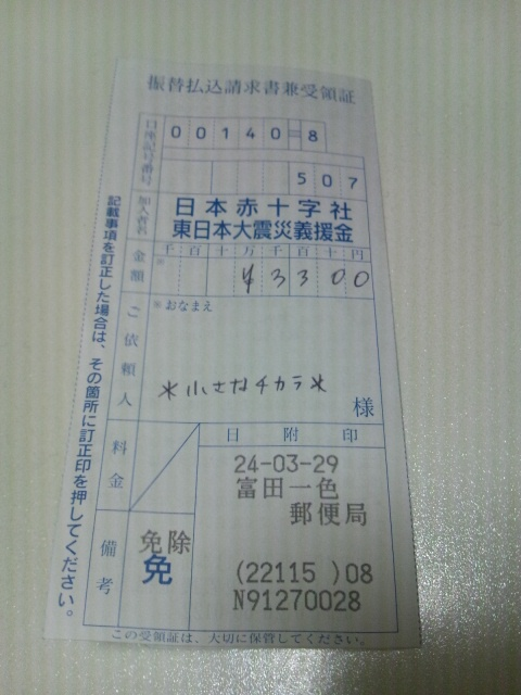 b0212437_20531820.jpg