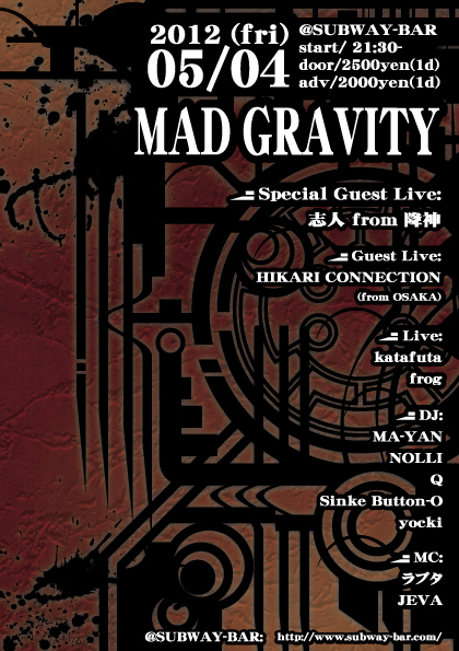 5/4 志人 三重公演   MAD GRAVITY 05.04 (Fri) @ MIE SUBWAY-BAR _d0158942_154118.jpg