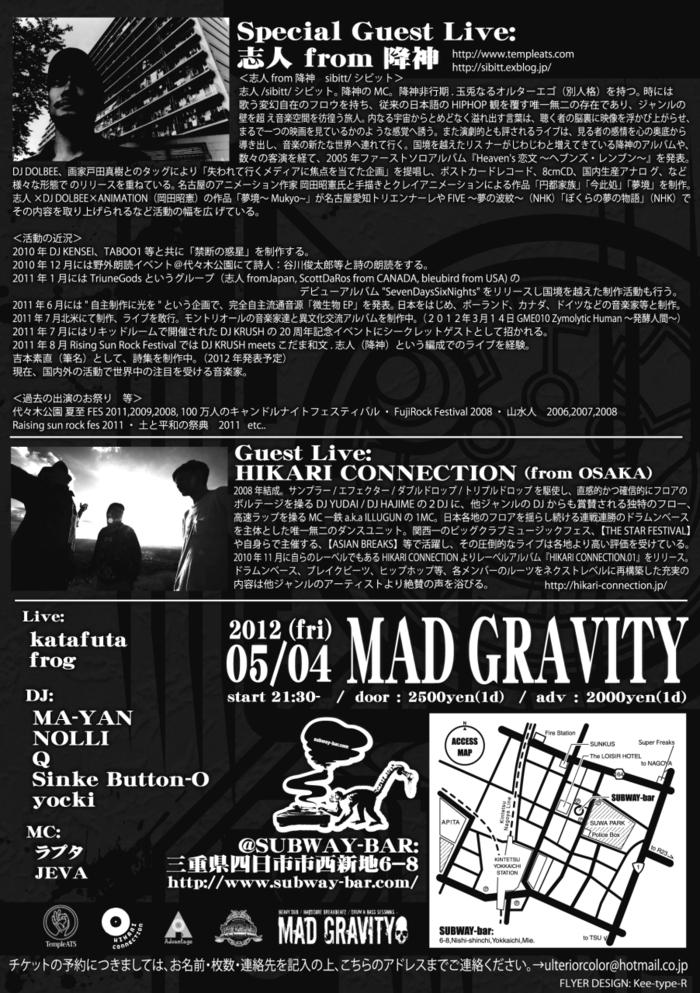 5/4 志人 三重公演   MAD GRAVITY 05.04 (Fri) @ MIE SUBWAY-BAR _d0158942_1554035.jpg