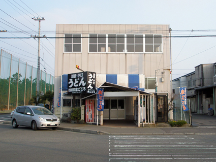 香川の旅 2_a0099744_1637753.jpg