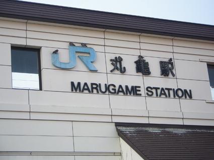 香川の旅 4_a0099744_1657926.jpg