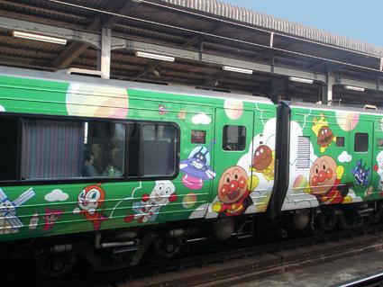 香川の旅 1(3月27日火〜28日水 2012年)_a0099744_1684679.jpg
