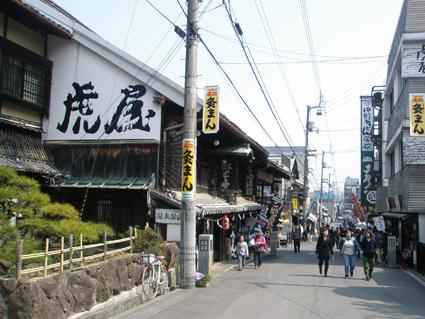 香川の旅 5_a0099744_22484688.jpg