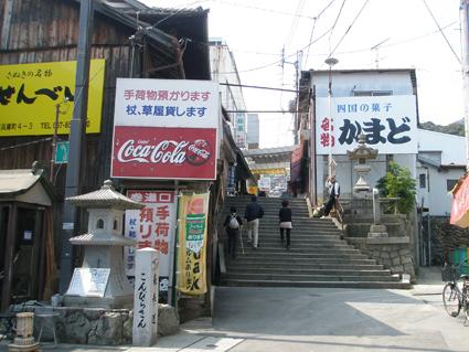 香川の旅 5_a0099744_22485971.jpg