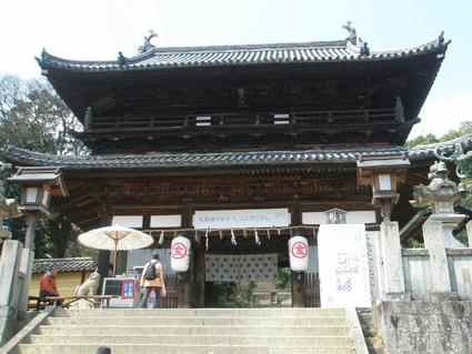 香川の旅 5_a0099744_22494642.jpg