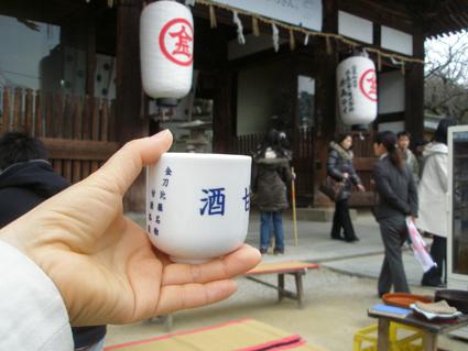 香川の旅 5_a0099744_22495962.jpg