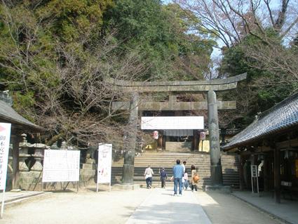 香川の旅 5_a0099744_22503037.jpg