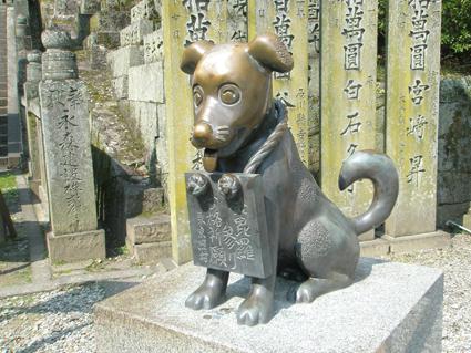香川の旅 5_a0099744_2251375.jpg