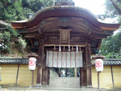 香川の旅 5_a0099744_22515181.jpg