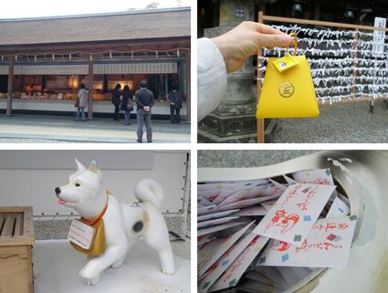 香川の旅 6_a0099744_22553382.jpg