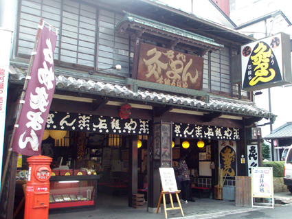 香川の旅 6_a0099744_230519.jpg
