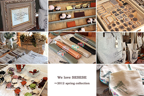 We love SESESE ~2012 spring collection_c0111844_1648175.jpg