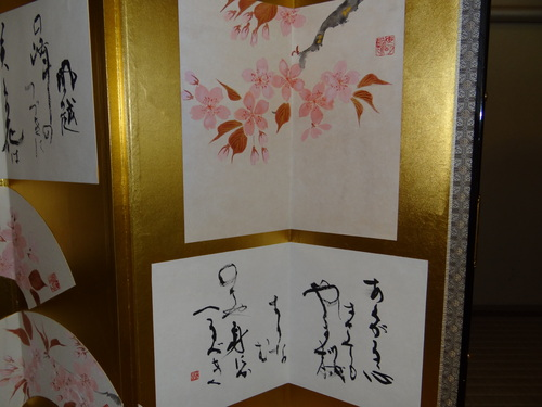 西行と桜 書画の楽しみ屏風展 ④_e0240147_223179.jpg