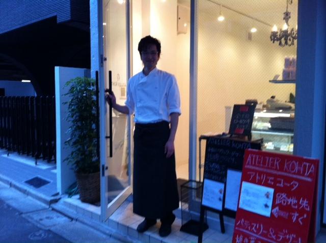 アトリエ KOHTA 神楽坂_b0181457_19245029.jpg