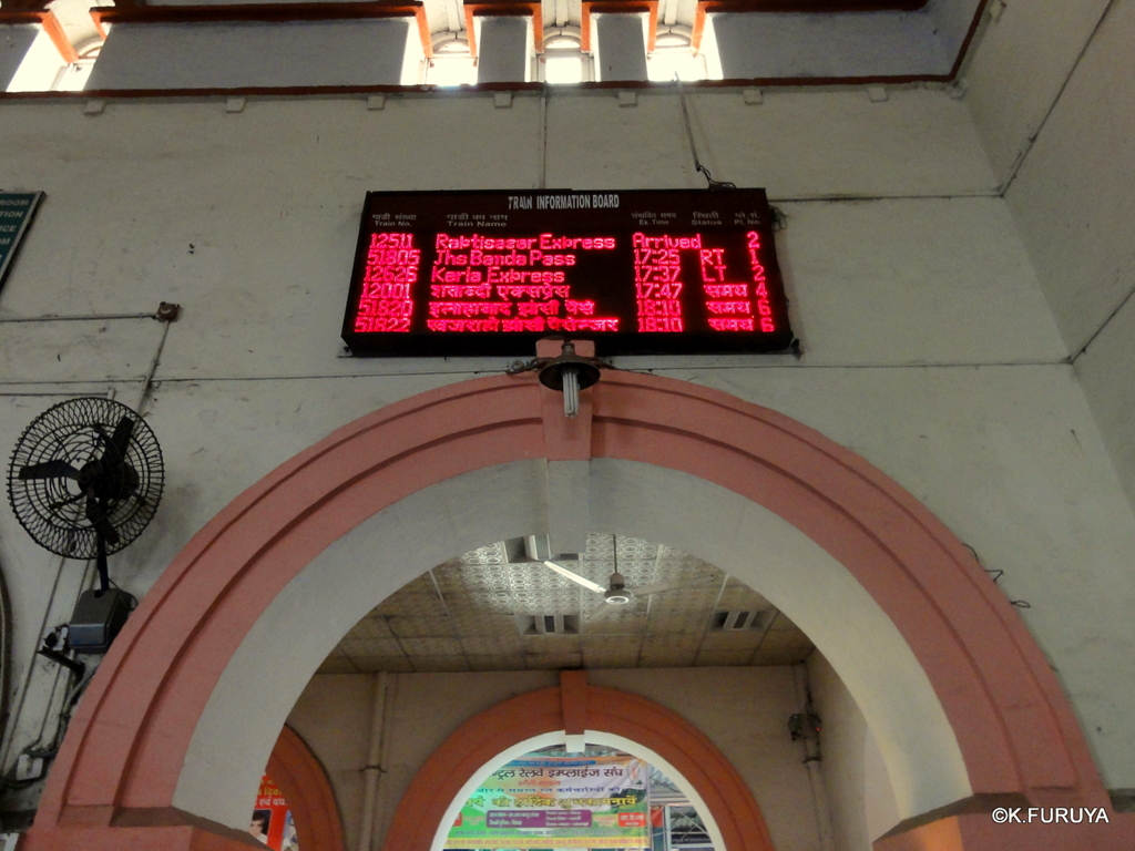 インド旅行記 23 列車でアグラへ_a0092659_23325080.jpg
