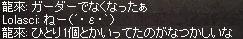 a0201367_224432.jpg