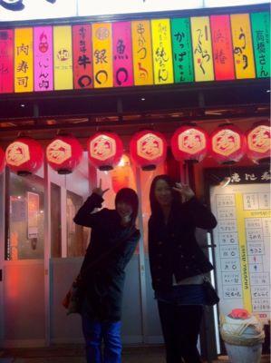 Pな夜☆_d0156990_2345988.jpg