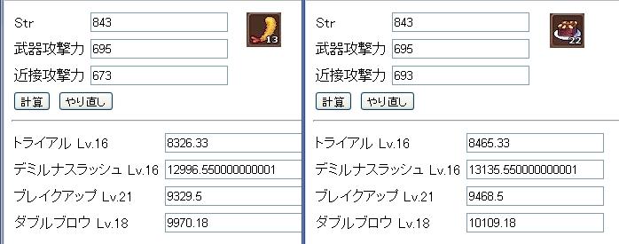 c0224791_2135832.jpg
