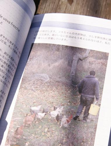 本が届きました♪~「スローライフのイタリア語」_f0106597_22385044.jpg
