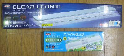 LEDライト大量補充完了_a0193105_22202666.jpg