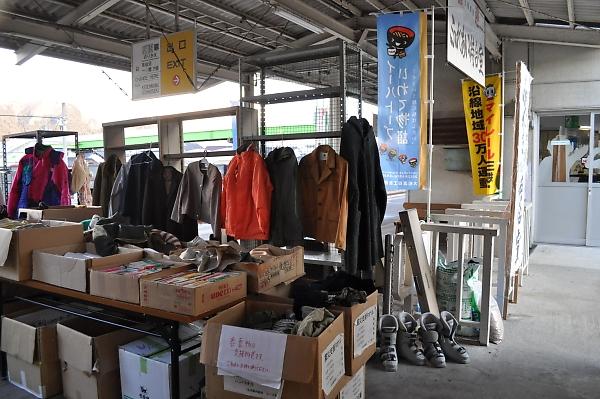 盛駅(さかりえき)に笑顔集う_b0067012_2210894.jpg