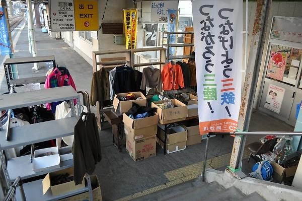 盛駅(さかりえき)に笑顔集う_b0067012_22112274.jpg