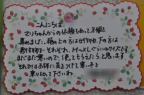 盛駅(さかりえき)に笑顔集う_b0067012_221857.jpg