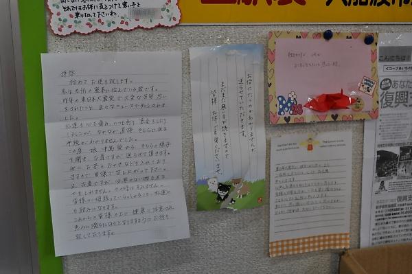 盛駅(さかりえき)に笑顔集う_b0067012_2283723.jpg