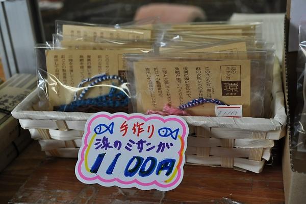 盛駅(さかりえき)に笑顔集う_b0067012_2316487.jpg