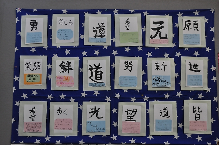 盛駅(さかりえき)に笑顔集う_b0067012_2354589.jpg