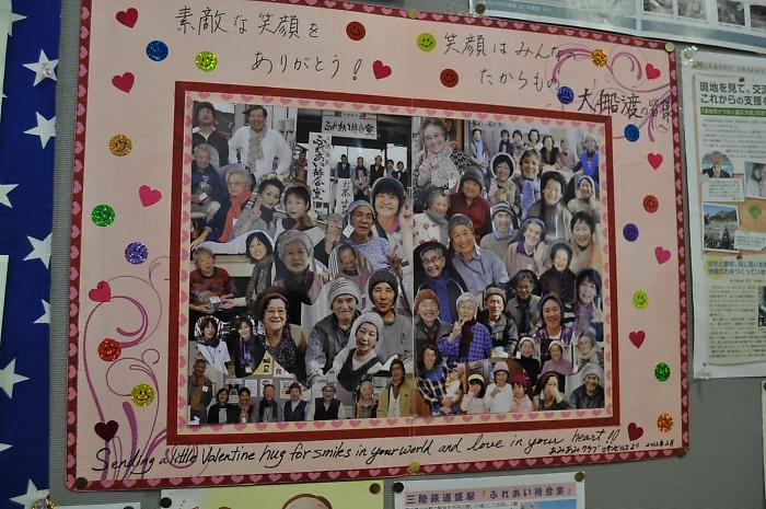 盛駅(さかりえき)に笑顔集う_b0067012_2374217.jpg