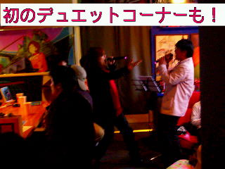 ☆infixファンミーティング in 三重県四日市ガンダムバー熱い触れ合い!_b0183113_19362431.jpg